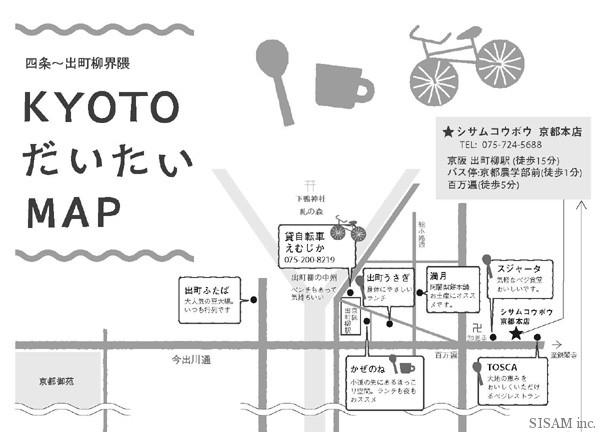 daitaimap_s