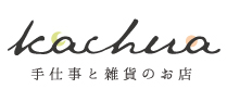 kachua 手仕事と雑貨のお店