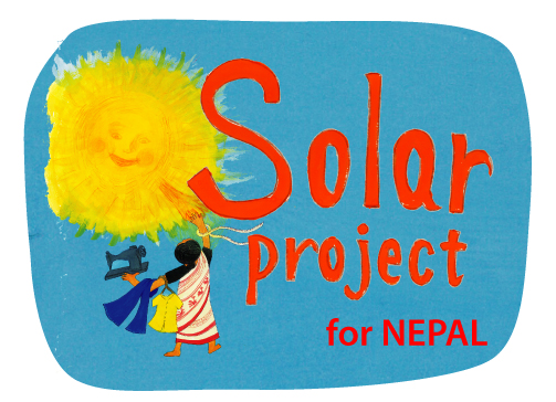 solar_project_from NEPAL