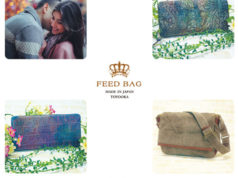 sisam gallery @KOBE OKAMOTO FEED BAG 「 FEED BAG FAIR 2019 ~豊岡の鞄職人によるハンドメイド展~ 」